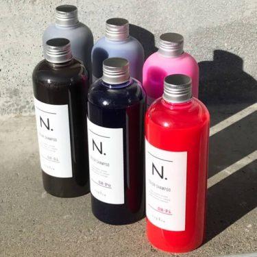 『カラーシャンプー/エヌドット』とは?【色持ちを良くする効果的な使い方】紫/ピンク/アッシュ/ベージュ/シルバー